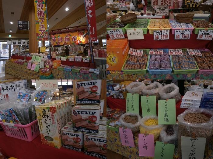 沖縄物産.jpg