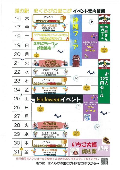 2014.10.16?.jpg