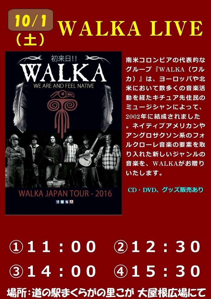 WARUKA 10.1.jpg